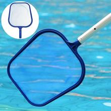 Hot Professional Leaf Rake Mesh Frame Net Skimmer Cleaner Swimming Pool Spa Tool New Swimming Pool Cleaning Net Tools 44*31cm(China)