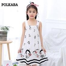 Kids Nightgown Children Clothing Summer Dresses Baby Girls Pajamas Cotton Princess Nightgown Kids Home Clothing Girl Sleepwear