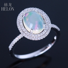 HELON Oval Cut 9x7mm Milk White Opal Solid 14K White Gold Pave Natural Diamonds Ring Engagement Wedding Women's Jewelry Ring(China)