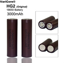 1PCS 100% New Original HG2 18650 3000mAh battery HG2 3.6V discharge 20A, dedicated Electric screwdriver Power battery