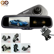 "Sinariyu Car DVR Camera HD 1080P 800*480 5"" TFT LCD Auto Dimming Car Bracket Rearview Parking Mirror Monitor Video Recorder DVR"