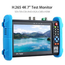 "H.265 4K 7"" Tester Monitor SDI TVI CVI AHD VGA CVBS 6in1 IP Security  Camera Video CCTV Test Onvif TFT Screen 12V"