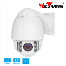 "IP Camera Outdoor Infrared Security 4.5"" High Speed Dome 10X Optical Zoom 50m Night Vision PTZ Camara IP"
