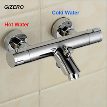 GIZERO thermostatic mixing valve bathroom shower faucet control temperature high quality chrome brass bathtub faucet ZR957(China)