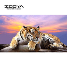 5D DIY Diamond Painting Tiger Crystal Diamond Painting Cross Stitch Tiger King of the Forest Needlework Home Decorative BJ990(China)