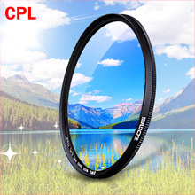 ZOMEI CPL Circular Polarizer Camera filter for Canon Nikon DSLR Camera lens 52mm/55/58/62/67/72/77/82mm(China)