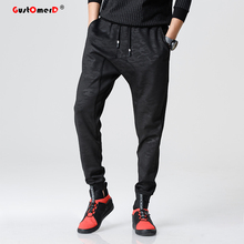 GustOmerD 2017 Fashion Camouflage Men Pants Full Length Mens Joggers High Quality Hip Hop Streetwear Trousers Sporting Pants Men