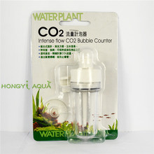 1 piece CO2 bubble counter suction cup hanging carbon dioxide bubble calculator aquatic CO2 flow meter bubble device