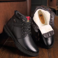 OSCO Autumn Winter Add 퍼 Men Boots Top Quality 편안한 Men 겨울 Shoes Genuine Leather 방수 눈 Boots(China)