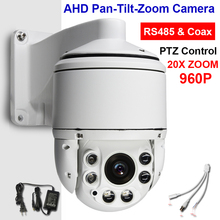 "CCTV Security 4"" MINI SIZE High Speed PTZ Camera AHD Analog 2-in-1 960P 1.3MP 20X Zoom Auto Focus IR 100M Coaxial PTZ Control"