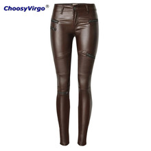 ChoosyVirgo Ladies High Waist Stretch Skinny Brown PU Leather trousers zipper design Women's Pleated Patchwork Pencil Pants(China)