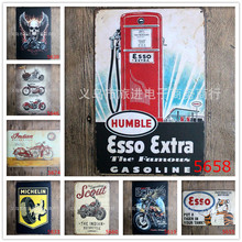 FULL SERVICE GAS Motorcycle Vintage Plaque Shop Bar Club Garage Lounge Metal Tin Signs Home Decor Gift 20*30 CM Iron Plate