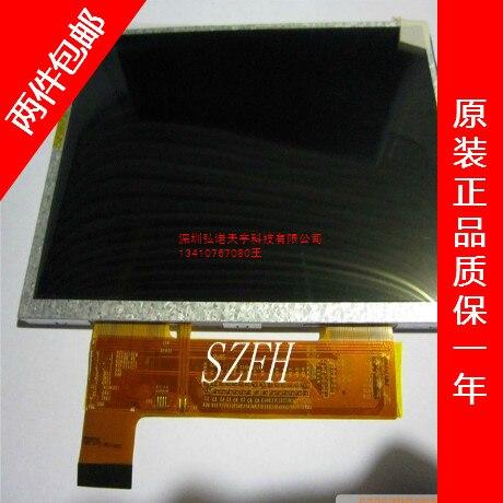 P83 3D 8TM080XFH04 6mm<br>
