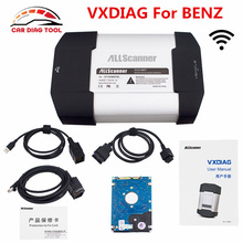Original ALLSCANNER VXDIAG VCX Multidiag Diagnostic-tool Vxdiag For BENZ Better Than MB STAR C4 C3 For Mercedes BENZ Scanner