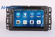 AHHDMCL Car Multimedia Player DVD Stereo Navigation For GMC Yukon Acadia Tahoe Chevrolet Chevy Suburban Buick Enclave 2007 ~2012