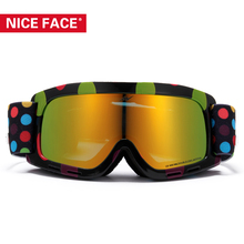 Skiing Goggles Children Special Outdoor Windproof Girls Boys Hot Ski Goggles For 4-15 Years Old Kids Skiing Goggles NF131101