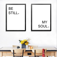 Be Still My Soul Pictures Home Art Print, Simple Word Quotes Canvas Wall Picture Print Poster For Home Wall Decor HD2290(China)