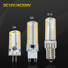 G9 G4 3014SMD LED Lamp Replace 30w Halogen Bulb DC 12V E14 Corn light AC 220V 110V Silicone Candle Light for Crystal Chandeliers()