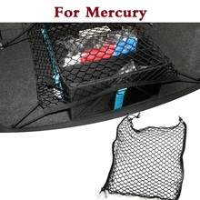 High quality Car Trunk Luggage Storage Cargo Organiser Elastic Mesh Net 4 Hooks For Mercury Mountaineer Sable Metrocab Metrocab(China)