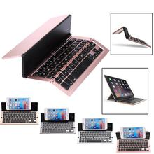 2017 Top New Universal Ultra Slim F18 Foldable Keyboard Aluminum Alloy Wireless Bluetooth For Tablet for Samsung for iPhone