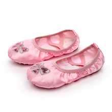 Women Foldable Shoes satin Ballets Split Sole Rollable Shoes Comfortable Dance Shoe Pregnant Ballerina Ballet Flats Shoe 4040