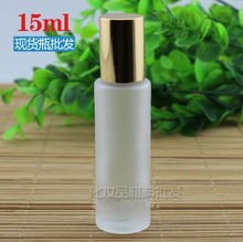 15ml 1/2OZ Glass Frosted Perfume Roller Bottles Parfum Ball Vials Portable Empty Refillable sample container 30pcs/Lot(China)