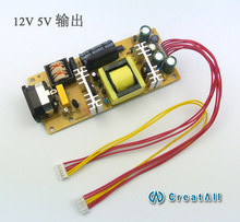 ADP0512-C Universal Dual Output LCD Built-in Dual Power Supply Board 12V 5V Dual Output Power Supply(China)