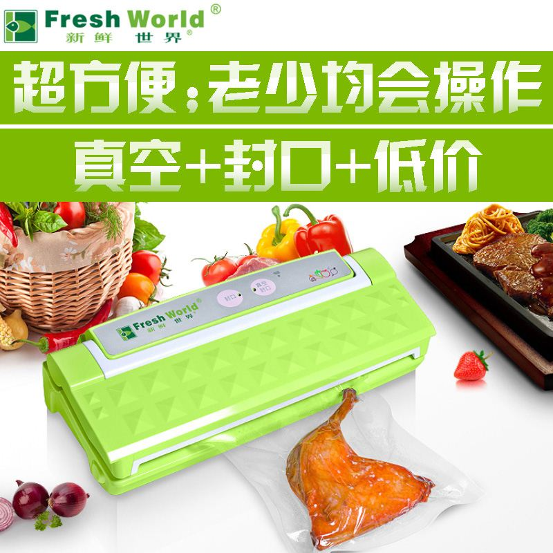 Free shipping Commercial food vacuum packing machine, automatic sealing machine household plastic packaging Vacuum Food Sealers<br><br>Aliexpress