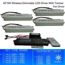 High Quality 120w Wireless Dimmable LED Aquarium Light Driver with Timer and Moonlight