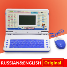 Children Learning Machines Toy Laptop Computer Russian English Language Kids Learning Machine Educational Tablets laptopToys!!!