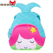 Mermaid Series Unisex Kids Backpack Comfortable Child School Bag Neoprene Children Backpack waterproof Child Book Bag Blue-40(China)