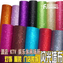 High-end new lighting clothing store KTV wallpaper bedroom flash wall cloth hotel ceiling pure color wallpaper song dance bar(China)