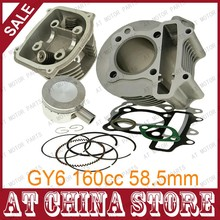 GY6 160cc High Performance 58.5mm Scooter Engine Rebuild Kit Big Bore Cylinder Kit Cylinder Head assy Moped Scooter ATV