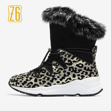 Z6 Women Winter Boots Leopard Print warm brand russian style 2018 new Snow Boots # HW875-18(China)