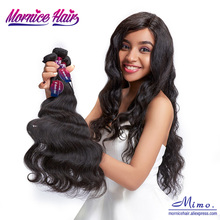 Mornice Hair Brazilian Virgin Hair Body Wave 1 Bundle Unprocessed Human Hair Weave Natural Black Free Shipping 100g