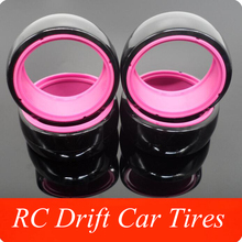 Free Shipping 4PCS 1/10 RC Drift Car Tires Smooth Tire Skin Spare Parts Fit For Sakura 94123 RC Drift Car Model 63*25mm(China)