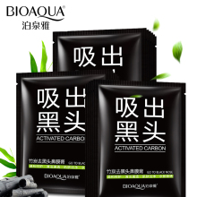BIOAQUA Brand 10pc Charcoal Black Mask Nose Facial Blackhead Remover Pore Cleanser Black Head Face Mask Acne Treatment Skin Care(China)