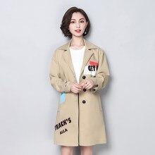 dd41d3644de Plus Size 2018 New Casual Women Long Trench Coat Loose Fat Younger Sister  Tide Coats Khaki 6947
