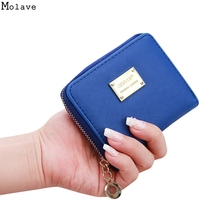 2017 Lady Short Coin pouch Women wallet New Kawaii Girl Small Change purse Coin bag Embossed 3 Folds Pu leather coin purses D38M