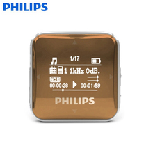 PHILIPS Speaker MP3 Music Player with Music Free Download and Give a Present Philips Original Earphone