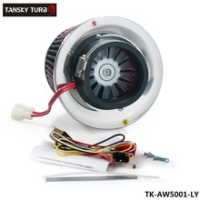 Tansky - Electric Turbo Supercharger Kit Air Filter Intake for all car (Iron Fan) TK-AW5001-LY