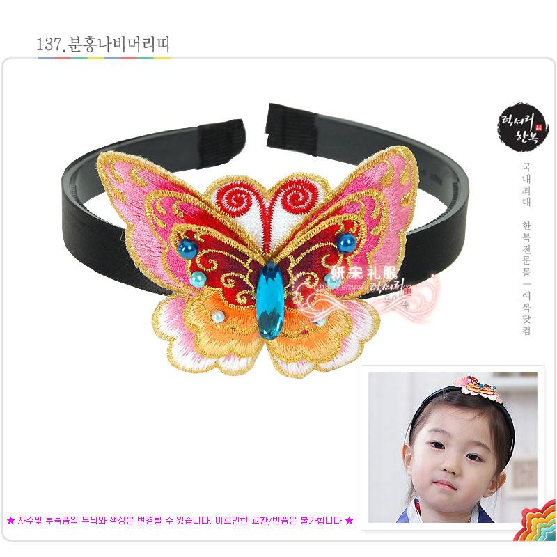 Imported Traditional Korea Little Girls Hair Bands Hair Accessory Multicolor Multidesign Embroidery Beading 3D Flower Hair Band<br><br>Aliexpress