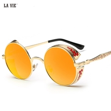 2017 New Fashion Designer Steampunk Glasses Sunglasses Women Engraving Pattern Round Sunglasses Women's Sun Glasses(China)