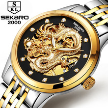 SEKARO New Watches Men's Automatic Mechanical Watch Brand Chinese Dragon Watch Women Hollow Gold Watch with Diamond Luminous HOT(China)