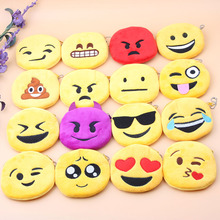 cute emoji Earphone Wire Storage Box Organizer Data Line Cables Storage Container Case Earbuds SD Card Box 6 Colors Coin Purses(China)
