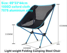 Light weight Folding Camping Stool Chair Seat For Fishing Festival Picnic BBQ Beach With Bag collapsible chair(China)