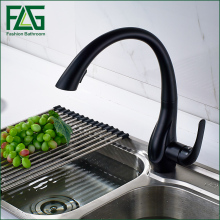 Free Shipping New Design Pull Out Faucet Black Swivel Kitchen Sink Mixer Tap Kitchen Faucet Vanity Faucet cozinha FLG20015B(China)