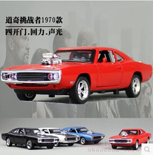1970 Dodge Chargers R/T Fast & Furious 1:32 Car model Kids Toy Diecast pull back light sound Mustang Challenger sports car gift(China)