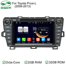 4G LTE Octa Core Android 6.0.1 2GB RAM 32GB ROM Car DVD Player GPS System Stereo Radio FOR Toyota Prius 2009 2010 2011 2012 2013