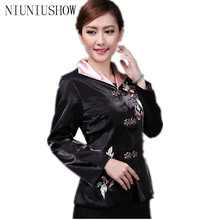 Hot Sale Black Chinese Women's Satin Jacket Classic Style V-Neck Tang Suit Peony Embroidery Single Breasted Coat Size S TO 3XL(China)